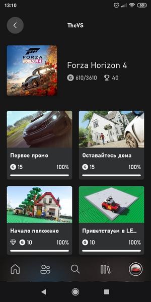 dostizheniya-na-smartfone-2.jpg